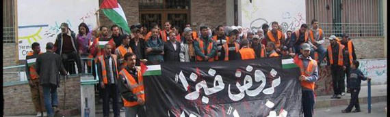 Yarmouk: No to blood-soaked bread