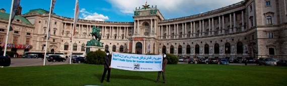 Photos of Naame Shaam's protest in Heroes' Square, Vienna
