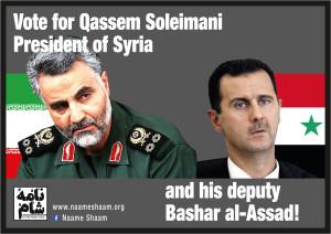 Qassem Soleimani election campaign poster