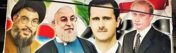 Iranian regime to 'monitor' Syrian presidential 'elections'