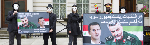 Photos of Qassem Soleimani's Syria 'election rally' at Iranian embassy in London