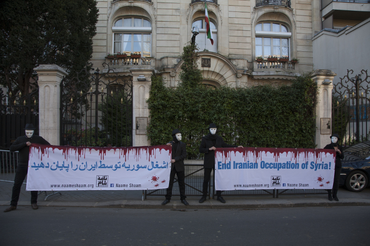 Naame Shaam protest at Iranian embassy in Paris