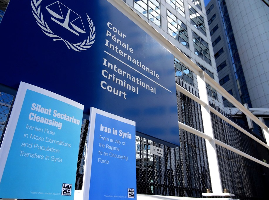Naame Shaam reports at the ICC in the Hague