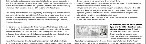 Open letter to Obama in Washington Post: Iranian intervention in Syria causing death and destruction, fueling sectarian strife
