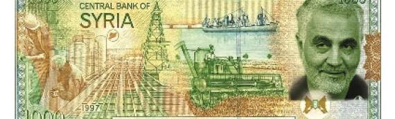 New Syrian, Lebanese, Iraqi and Yemeni banks notes